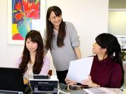 株式会社マタハリー 企画・管理部[002]のアルバイト・バイト・パート求人情報詳細