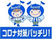 株式会社マイセルフ 会津オフィス (MY01)の求人画像