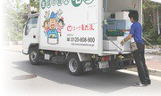 【10908-05】生活協同組合連合会 コープ自然派事業連合【倉庫】のアルバイト・バイト・パート求人情報詳細
