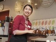 バーミヤン 佐倉王子台店<170794>のアルバイト・バイト・パート求人情報詳細