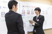 ◆オープニングスタッフ募集◆充実研修で塾講師デビュー!