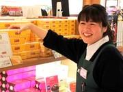 アントレマルシェ新大阪中央口店のアルバイト・バイト・パート求人情報詳細