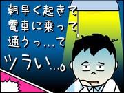 株式会社MSK 高円寺営業所16_3のアルバイト・バイト・パート求人情報詳細