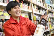酒ゃビック 池田店(学生向け)のアルバイト・バイト・パート求人情報詳細