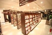ファンキータイム 朝倉店のアルバイト・バイト・パート求人情報詳細