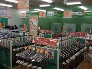 ゴルフ ドゥ 大宮丸ヶ崎店(未経験者歓迎)のアルバイト・バイト・パート求人情報詳細