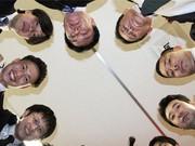 株式会社エクシング 京都支店のアルバイト・バイト・パート求人情報詳細