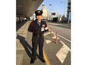 東邦警備保障株式会社 羽田空港第一ターミナル警備3のアルバイト・バイト・パート求人情報詳細