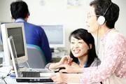 イッティージャパンイースト株式会社 パソコン教室 郡山富田のアルバイト・バイト・パート求人情報詳細