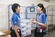 佐川急便株式会社 足立営業所(仕分け)のアルバイト・バイト・パート求人情報詳細