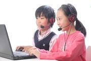 マナカル 御門台校のアルバイト・バイト・パート求人情報詳細