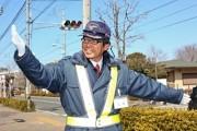 【日給9000円~】週2日~◎未経験OK!駐車場の交通誘導スタッ...