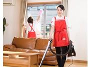 《お仕事内容を選べます》掃除のみ・料理のみもOK!