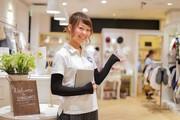 スタジオキャラットアリオ西新井店(通常)のアルバイト・バイト・パート求人情報詳細