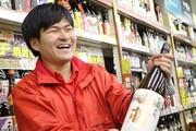 酒ゃビック 池田店(主婦(夫)向け)のアルバイト・バイト・パート求人情報詳細