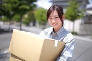 株式会社ホーコーインテム2のアルバイト・バイト・パート求人情報詳細