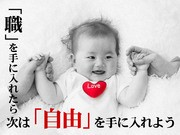 シンテイ警備株式会社 埼玉支社 吉川エリア/A3203200103の求人画像