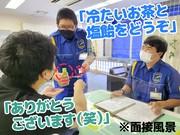 テイシン警備株式会社 埼玉本社(川越市エリア)の求人画像