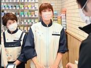 さくらみくら便利店 太田下浜田3の求人画像