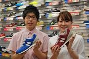 東京靴流通センター 高知後免店 [14157]のアルバイト・バイト・パート求人情報詳細