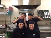 かつや 155号線新舞子店(学生向け)のアルバイト・バイト・パート求人情報詳細
