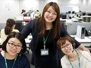 官公庁コールセンターでのスーパーバイザー 足立K/0710003001のアルバイト・バイト・パート求人情報詳細