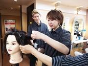 美容プラージュ 江別店(正社員)のアルバイト・バイト・パート求人情報詳細