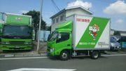 【引越しセンターでスタッフ募集】ドライバー歓迎!