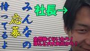 株式会社イージス 川崎エリアの求人画像