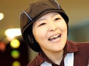 すき家 能代南BP店3のアルバイト・バイト・パート求人情報詳細