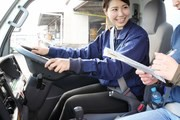 みやぎ生協 共同購入 仙台南センター(短時間勤務)のアルバイト・バイト・パート求人情報詳細