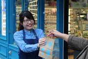 Zoff アミュエスト博多店(アルバイト)のアルバイト・バイト・パート求人情報詳細