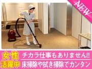 イオンディライト株式会社 (小島新田駅エリア)2のアルバイト・バイト・パート求人情報詳細