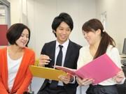 ビーウィズ株式会社 長崎オフィス/BSMN18173のアルバイト・バイト・パート求人情報詳細