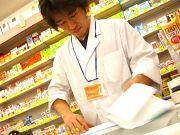 ダイコクドラッグ 札幌南2条店(薬剤師)のアルバイト・バイト・パート求人情報詳細