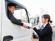 柳田運輸株式会社 西宮営業所2t 02のアルバイト・バイト・パート求人情報詳細