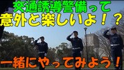 株式会社イージス 川崎大師エリアのアルバイト・バイト・パート求人情報詳細