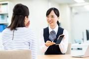 バックスグループ 福岡支店/6410192009905のアルバイト・バイト・パート求人情報詳細