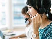 株式会社キャスティングロード 福岡支店_202101_07(CSFU5555)のアルバイト・バイト・パート求人情報詳細