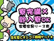 【田原】普通自動車免許(AT限定可)が活かせる!新車移動作業