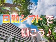 シーデーピージャパン株式会社(保谷駅エリア・tacN-002)のアルバイト・バイト・パート求人情報詳細