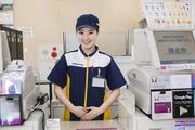 ミニストップ沼田北小前店のアルバイト・バイト・パート求人情報詳細