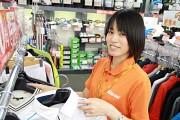 ゴルフ ドゥ 太田店(フリーター歓迎)のアルバイト・バイト・パート求人情報詳細