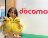 ドコモショップ 美祢店(アルバイトスタッフ)のアルバイト・バイト・パート求人情報詳細