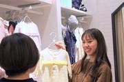 ビーアール イオン橿原店のアルバイト・バイト・パート求人情報詳細