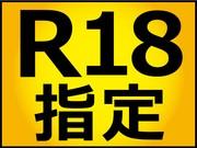 株式会社イージス4 湘南台エリアのアルバイト・バイト・パート求人情報詳細