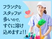 光栄建物管理株式会社 / 福岡市民病院のアルバイト・バイト・パート求人情報詳細
