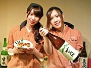 酒菜の隠れ家 月あかり いわき平店[23]のアルバイト・バイト・パート求人情報詳細