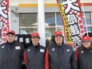 ◆未経験OK◆社員登用あり♪ガソリンスタンドで元気よくお仕事しま...