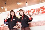 ジャンボカラオケ広場 明石駅前店のアルバイト・バイト・パート求人情報詳細
